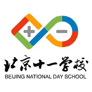 Beijing National Day Experimental School
